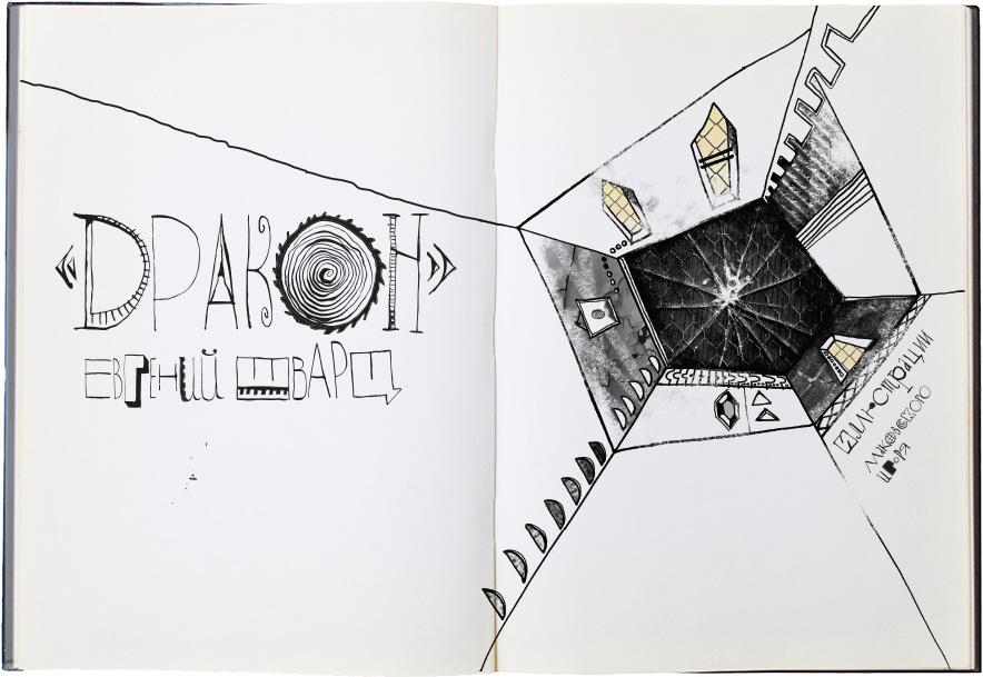 Pavilionul cancerosilor pdf